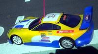 Toyota Supra GT #XrayX10L-JHR1 (Xray) - Georgi Old Car