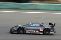 Nissan GT-R Motul Autech #YokomoGT500-IVl1 (Yokomo) - Masters.cz