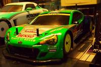 Subaru BRZ Super GT #YokomoGT-IK1 (Yokomo) - FOUR EYES Production